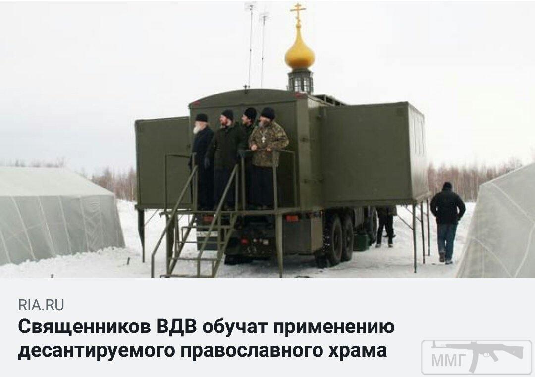 38392 - А в России чудеса!