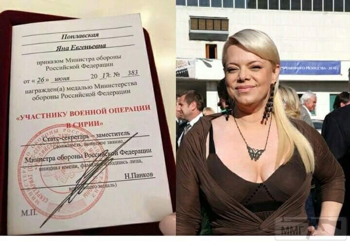 38394 - А в России чудеса!