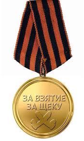 38395 - А в России чудеса!