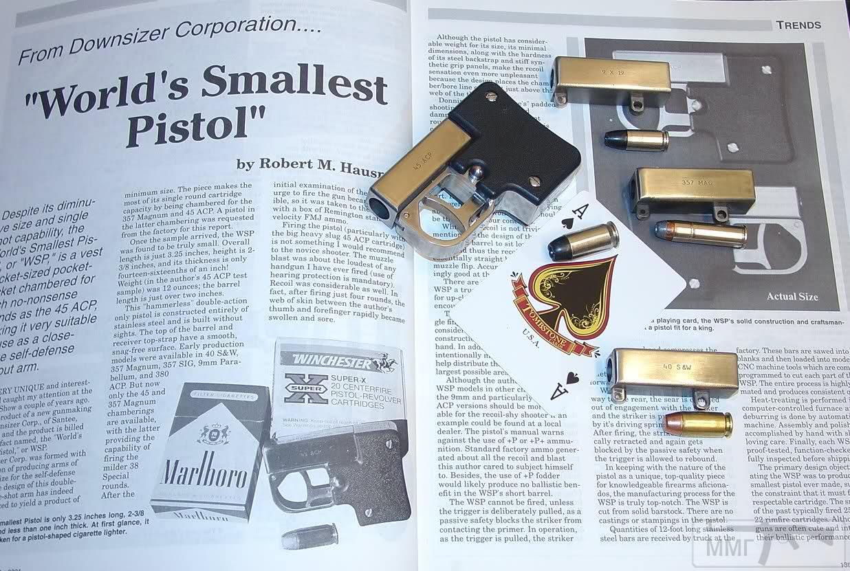 38397 - Перстень-револьвер и другое необычное оружие...