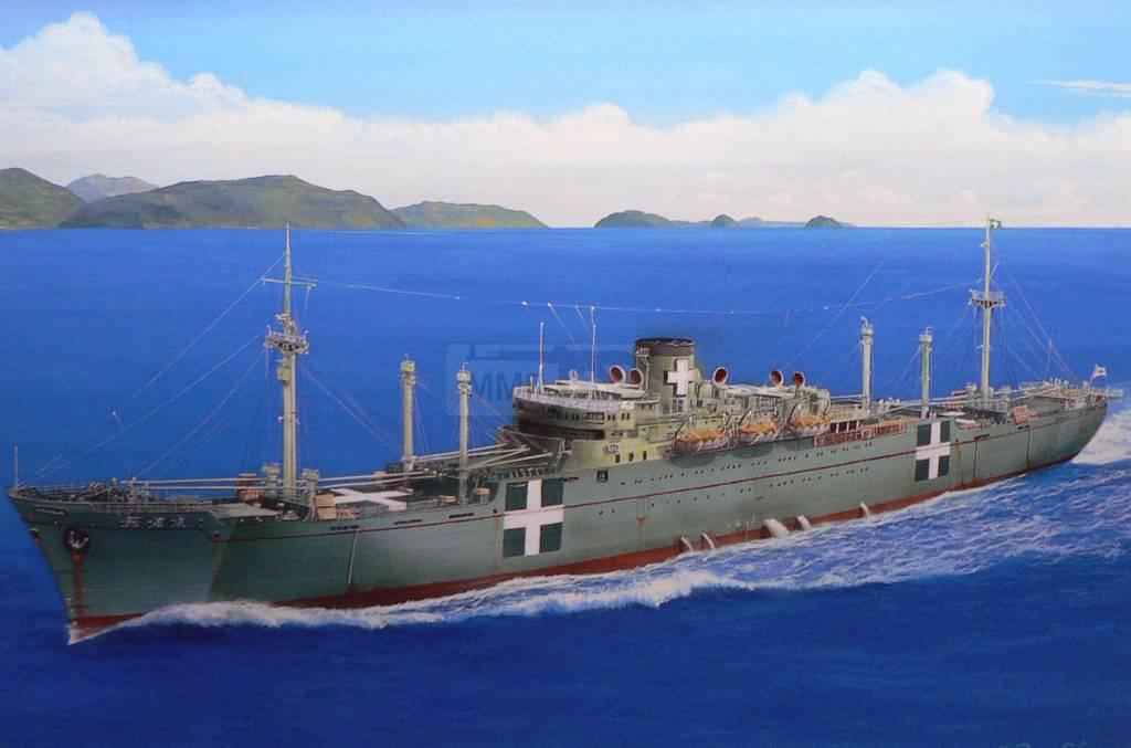 384 - Японский Императорский Флот