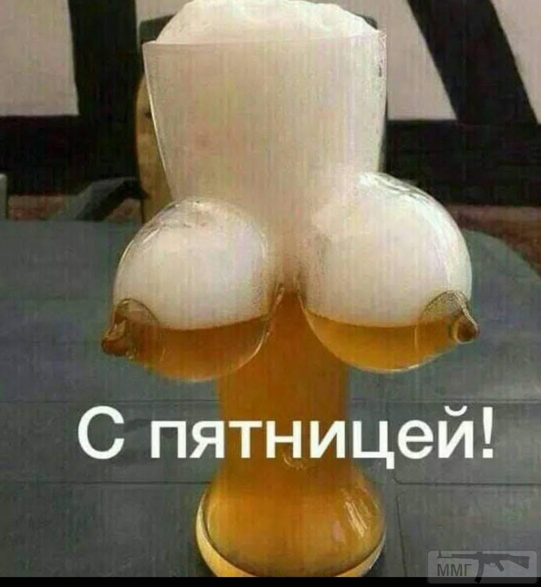 38432 - Пить или не пить? - пятничная алкогольная тема )))