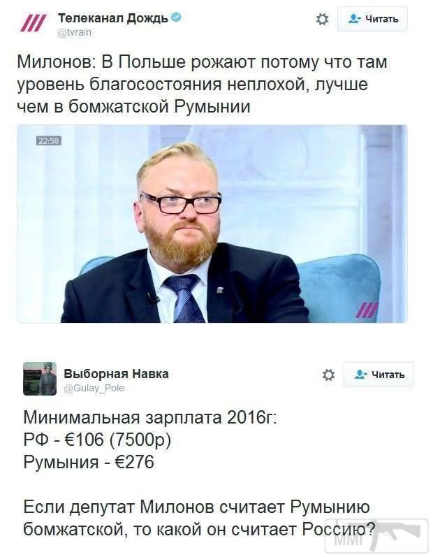 38446 - А в России чудеса!