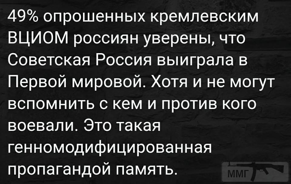 38447 - А в России чудеса!