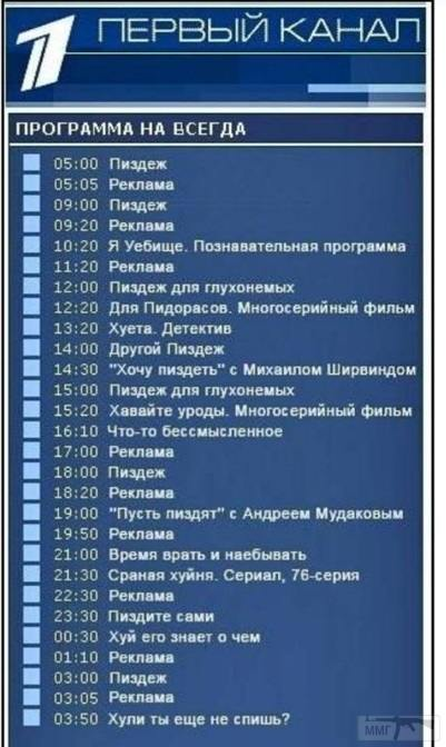 38448 - А в России чудеса!