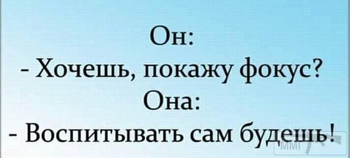 38451 - Анекдоты и другие короткие смешные тексты
