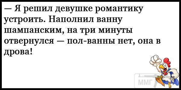 38482 - Пить или не пить? - пятничная алкогольная тема )))