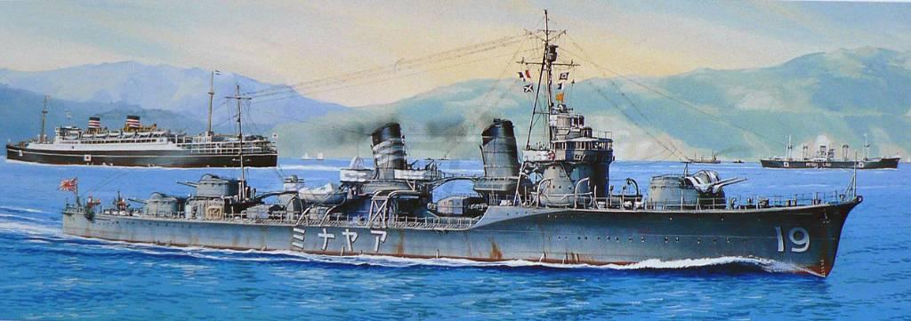 385 - Японский Императорский Флот