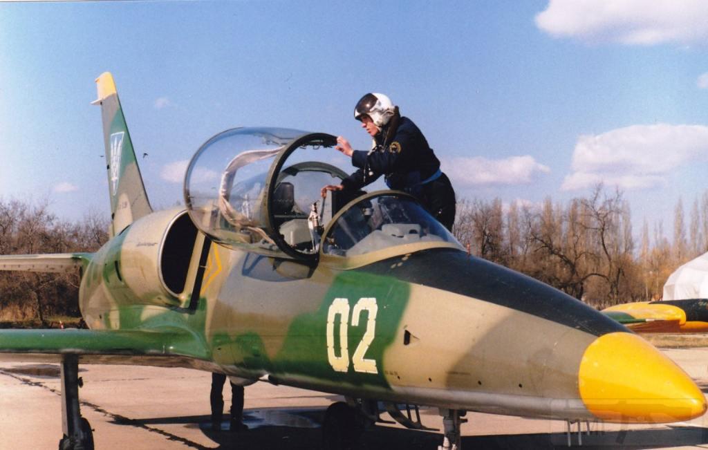 3850 - Воздушные Силы Вооруженных Сил Украины