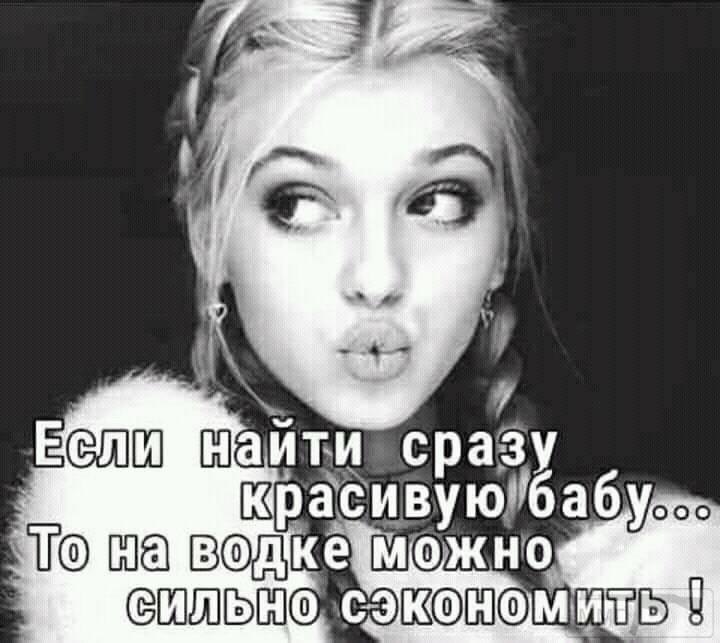 38513 - Пить или не пить? - пятничная алкогольная тема )))