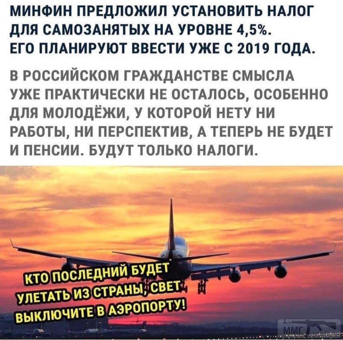 38517 - А в России чудеса!