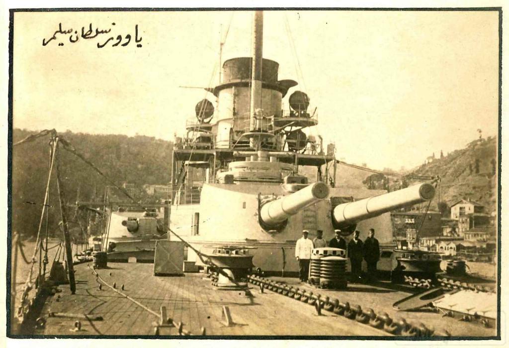 3853 - Германский флот 1914-1945
