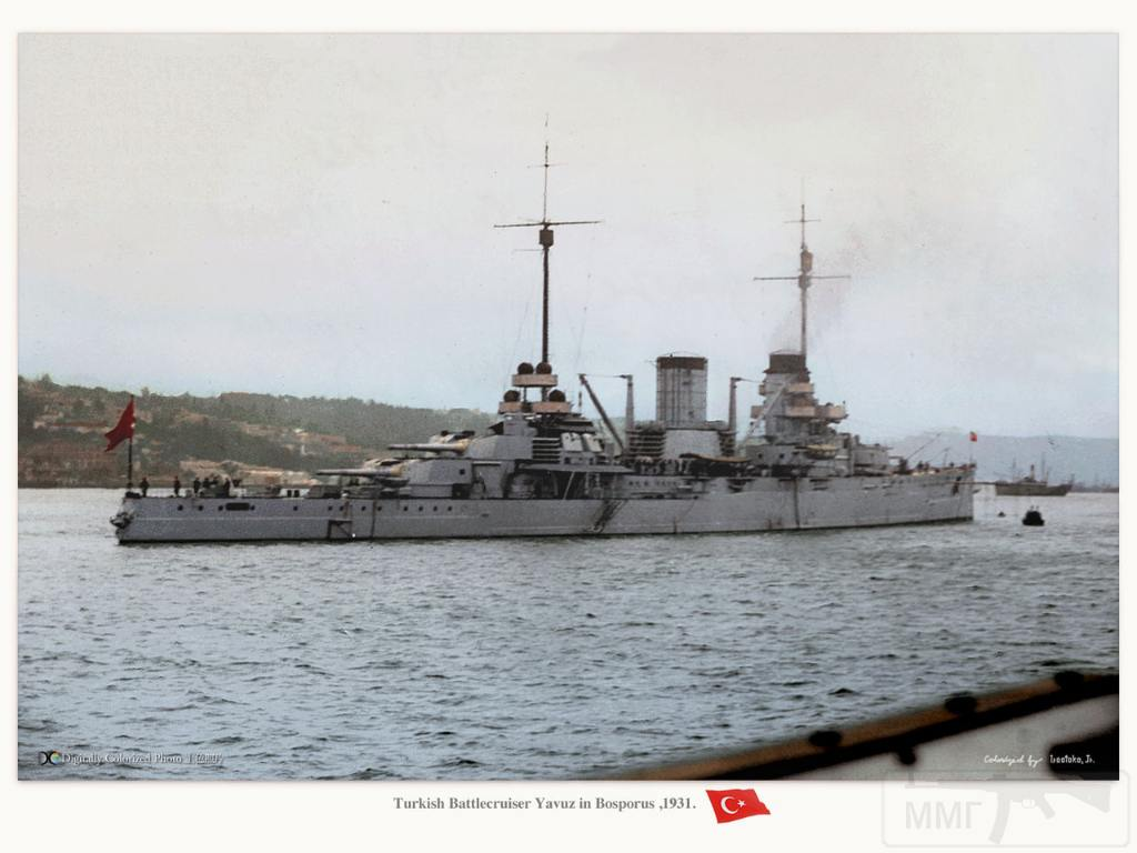 3854 - Германский флот 1914-1945