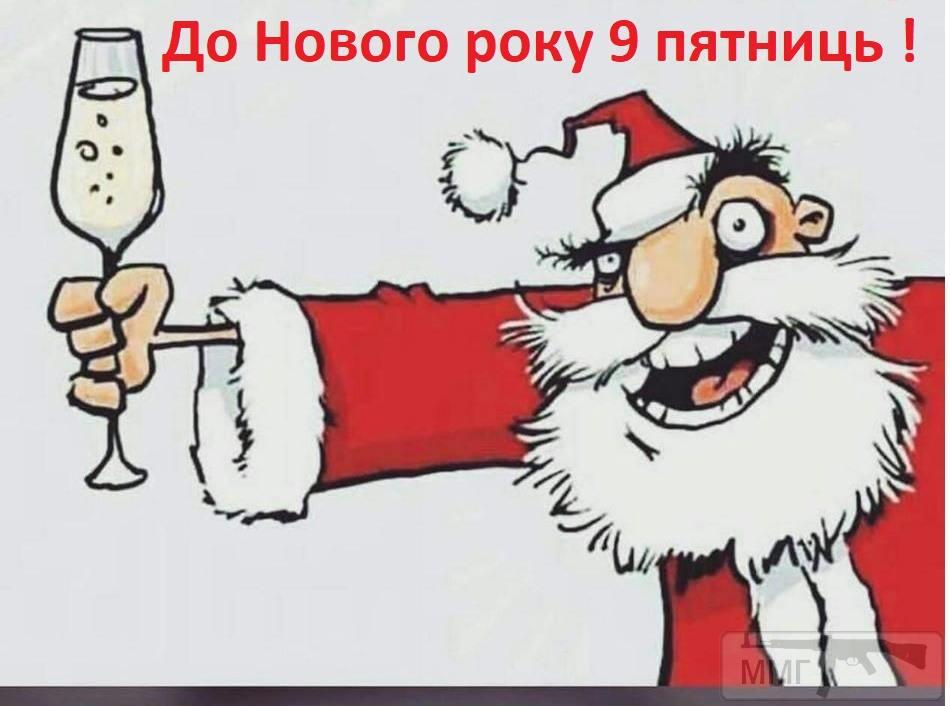 38619 - Пить или не пить? - пятничная алкогольная тема )))