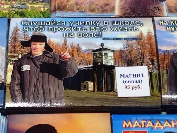38647 - А в России чудеса!