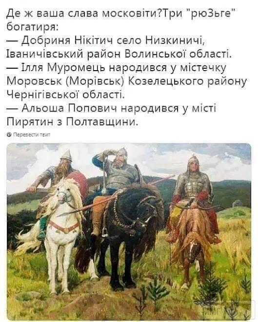 38650 - Украинцы и россияне,откуда ненависть.