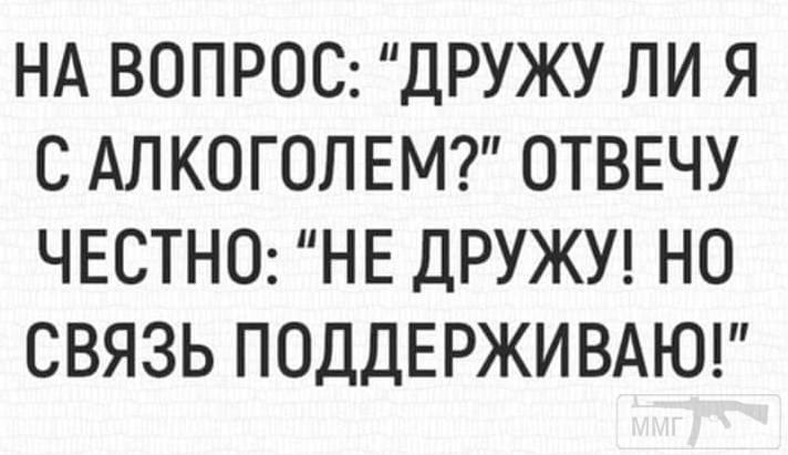 38658 - Пить или не пить? - пятничная алкогольная тема )))
