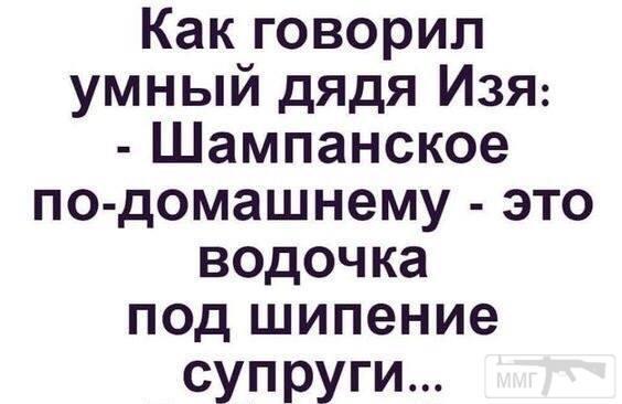38671 - Пить или не пить? - пятничная алкогольная тема )))