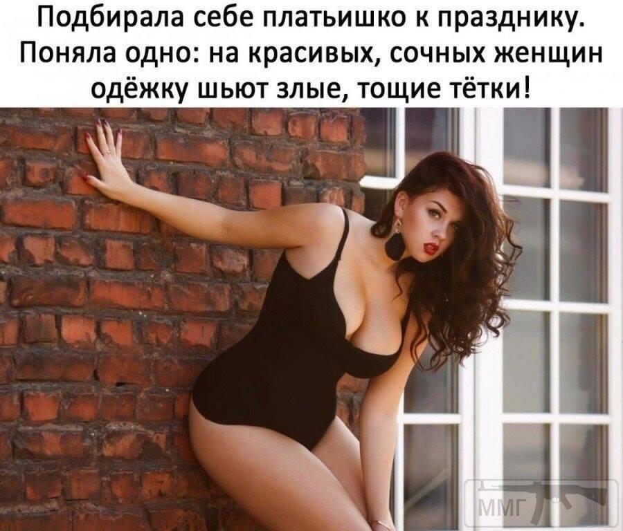 38710 - Красивые женщины