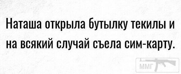 38730 - Пить или не пить? - пятничная алкогольная тема )))