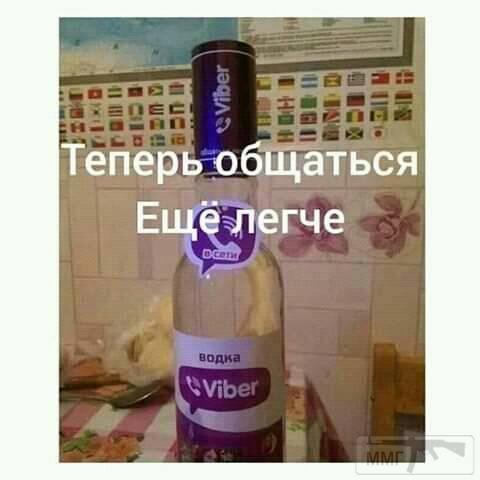 38736 - Пить или не пить? - пятничная алкогольная тема )))
