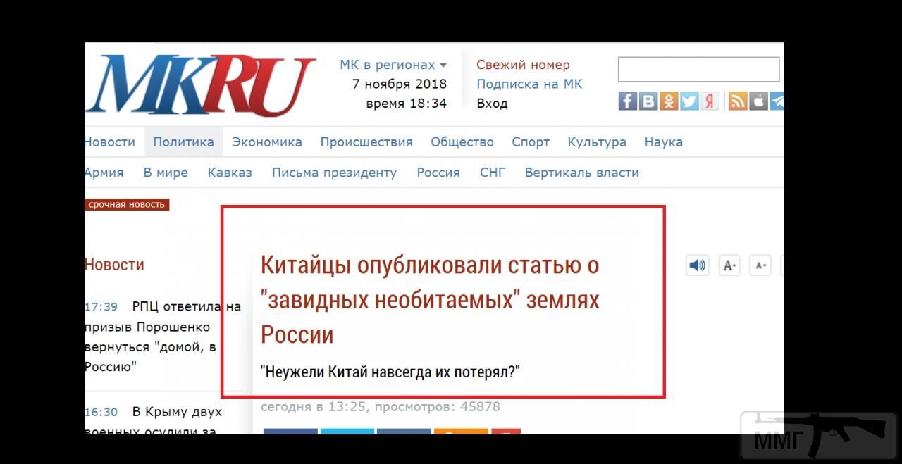 38743 - А в России чудеса!
