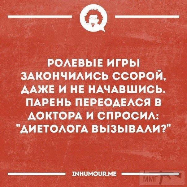 38758 - Анекдоты и другие короткие смешные тексты
