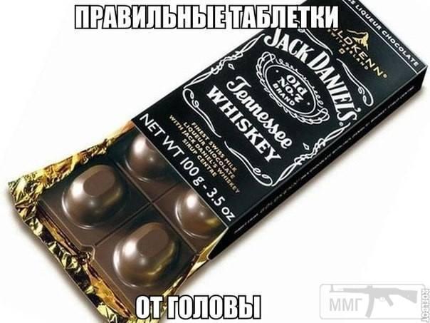 38760 - Пить или не пить? - пятничная алкогольная тема )))