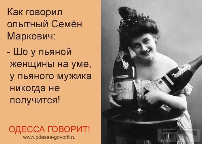 38761 - Пить или не пить? - пятничная алкогольная тема )))