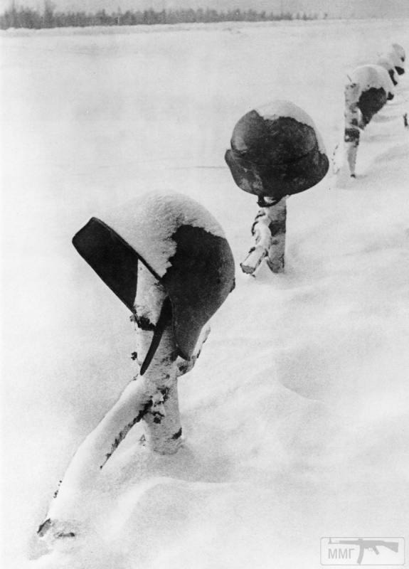 38862 - Военное фото 1941-1945 г.г. Восточный фронт.