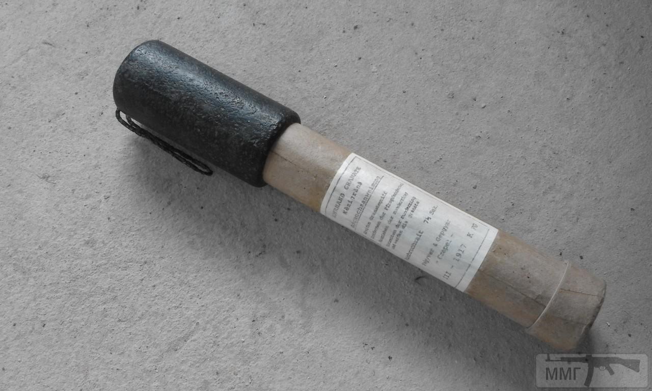 38888 - Створення ММГ патронів та ВОПів.