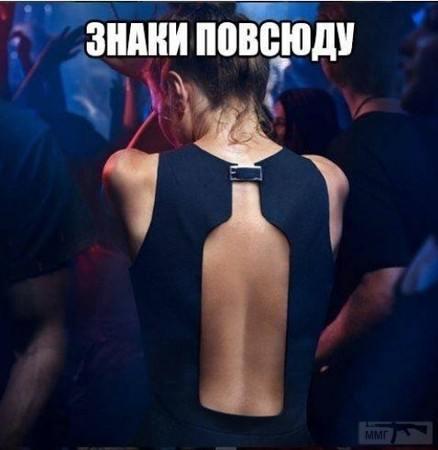 38890 - Пить или не пить? - пятничная алкогольная тема )))