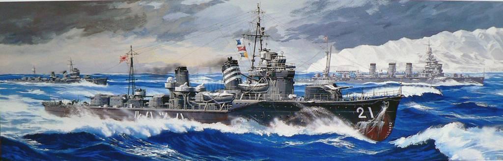 389 - Японский Императорский Флот