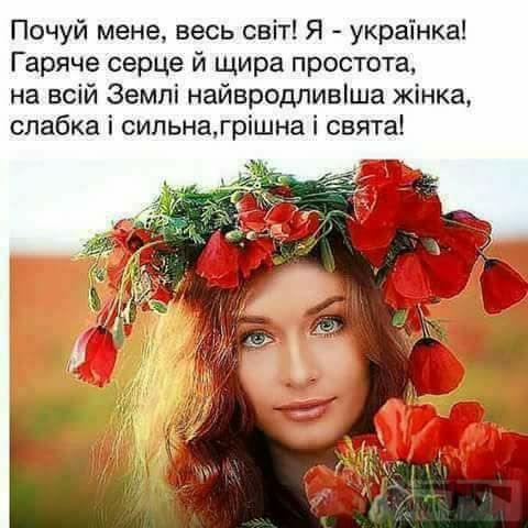 38922 - Украинцы и россияне,откуда ненависть.