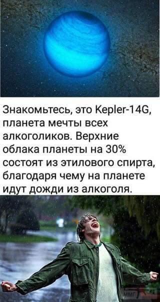 38929 - Пить или не пить? - пятничная алкогольная тема )))
