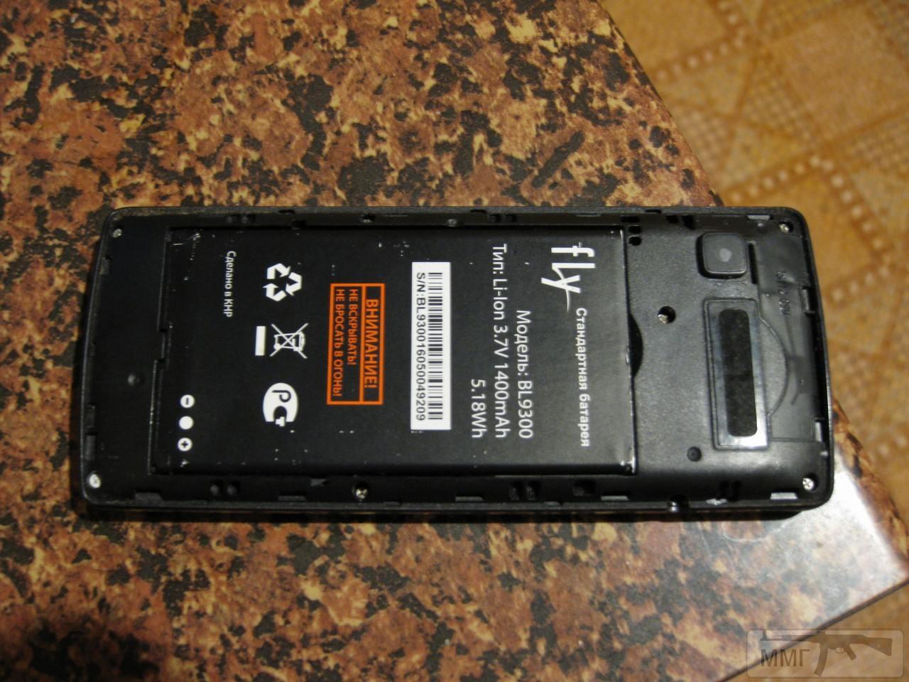 38953 - Ремейк Nokia 3310... о мобилках и мобильной связи.