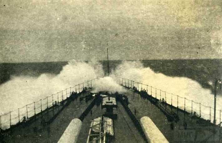 3898 - Германский флот 1914-1945