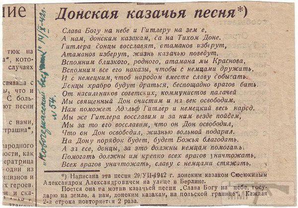 38986 - Украинцы и россияне,откуда ненависть.