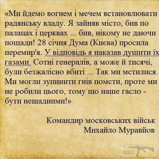 38988 - Украинцы и россияне,откуда ненависть.