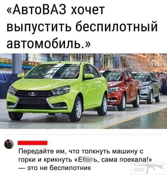 38990 - А в России чудеса!