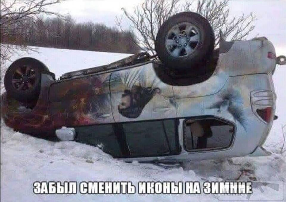 38992 - А в России чудеса!