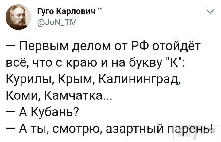 38993 - А в России чудеса!