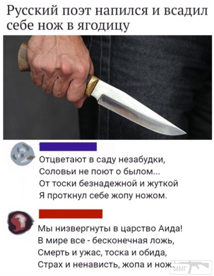 38994 - А в России чудеса!