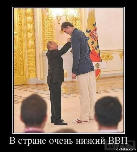 38996 - А в России чудеса!