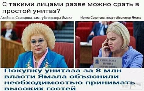 38997 - А в России чудеса!