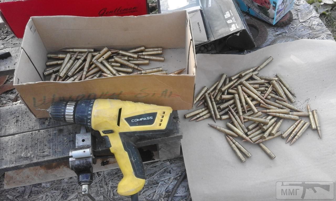 39023 - Створення ММГ патронів та ВОПів.