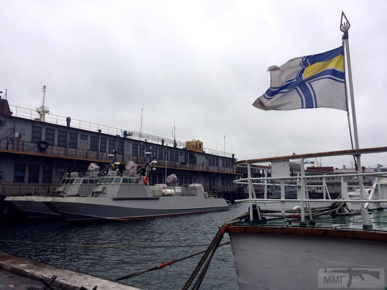 39051 - Военно-Морские Силы Вооруженных Сил Украины