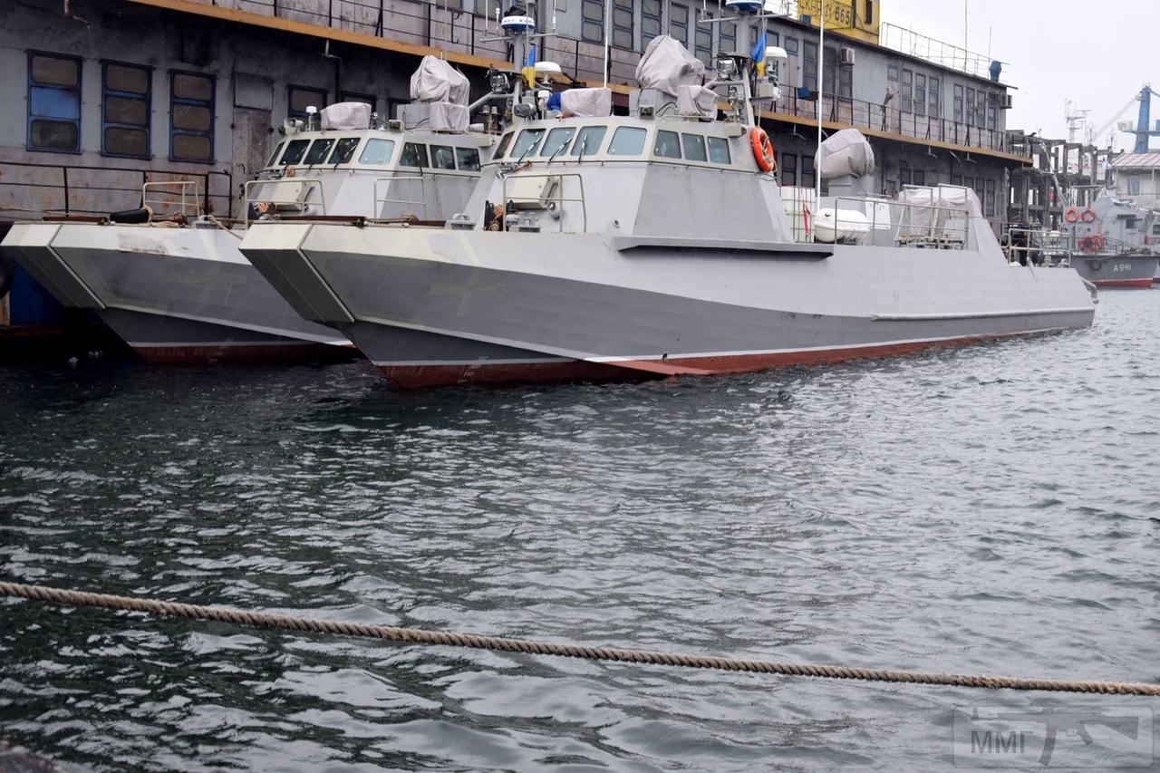 39052 - Военно-Морские Силы Вооруженных Сил Украины