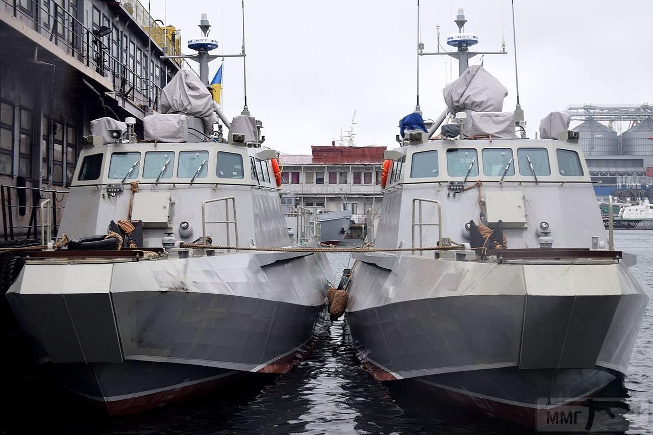 39053 - Военно-Морские Силы Вооруженных Сил Украины