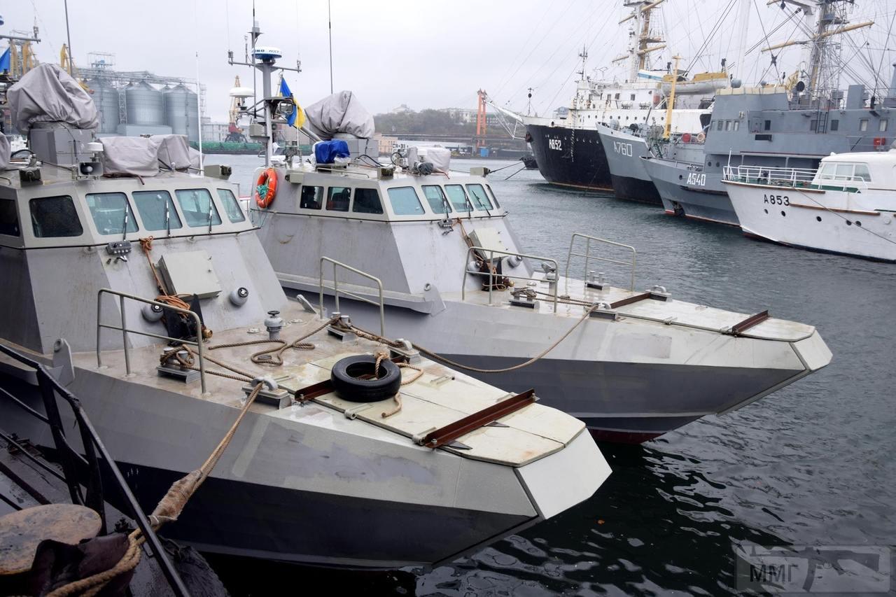 39054 - Военно-Морские Силы Вооруженных Сил Украины